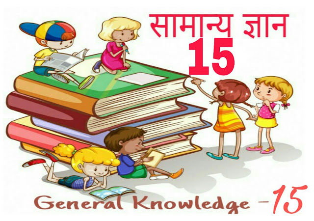 gk in hindi, current affair
