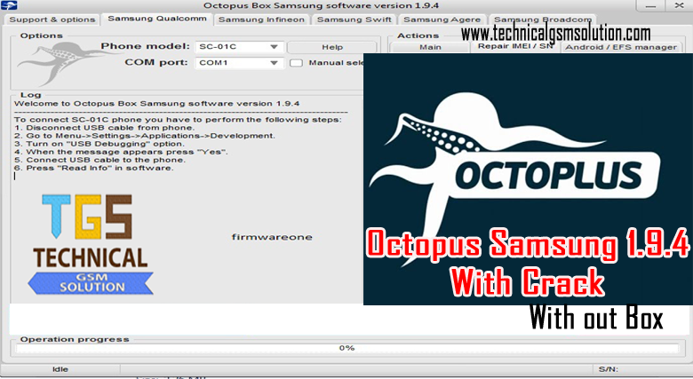 octoplus/octopus box samsung software and crack]