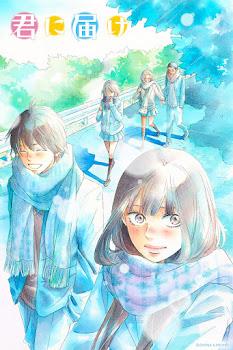 Kimi ni Todoke de Shiina Karuho