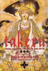 Takeru - Opera Susanoh Sword of the Devil