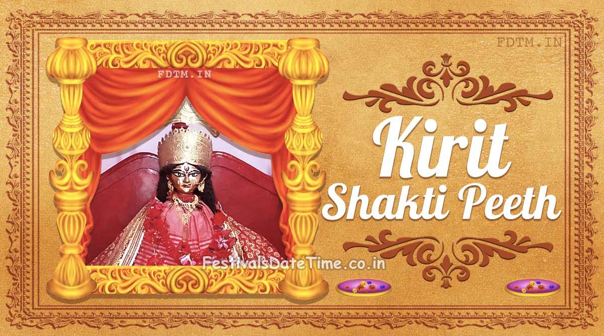 Kirit Shakti Peeth, Murshidabad, West Bengal, India: The Shaktism