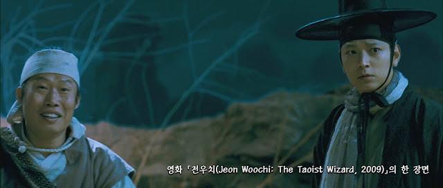 전우치(Jeon Woochi The Taoist Wizard, 2009) scene 02