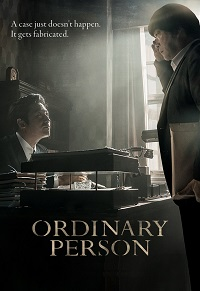 Watch Ordinary Person Online Free in HD
