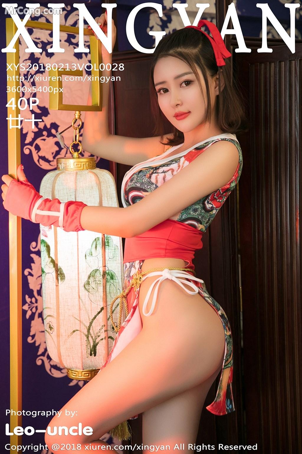 Image XingYan-Vol.028-MrCong.com-041 in post XingYan Vol.028: Người mẫu 廿十 (41 ảnh)