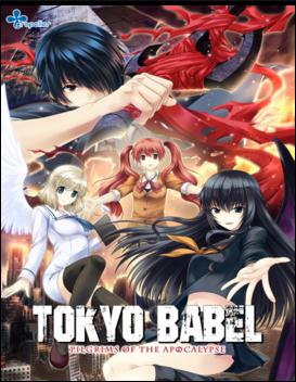 TOKYO BABEL ( 1 DVD )