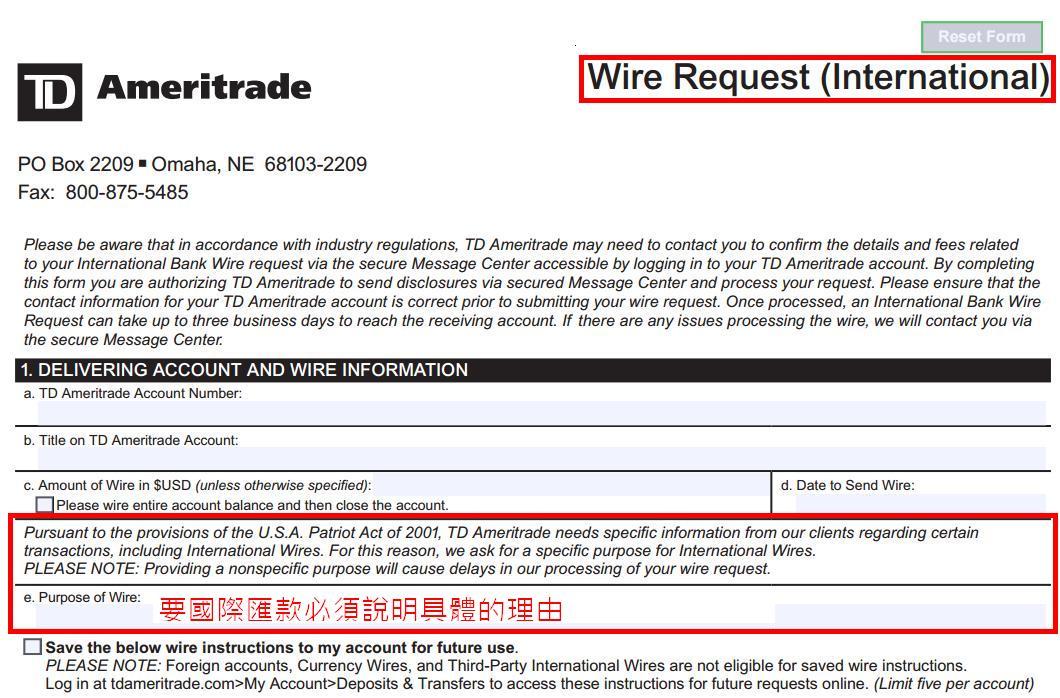 Espresso sierra taiwan 如何將資金從td ameritrade 電匯回台灣