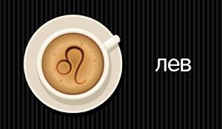 Кофейные рецепты по гороскопуhttp://eda.parafraz.space/ http://deti.parafraz.space/