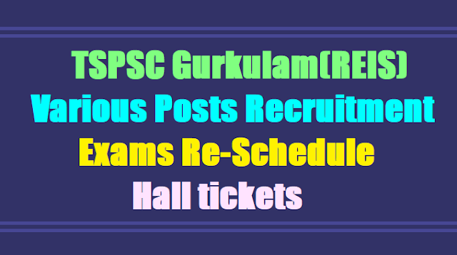 TSPSC Gurkulam(REIS) Various Posts Recruitment Exams Re-Schedule 2017, Hall tickets
