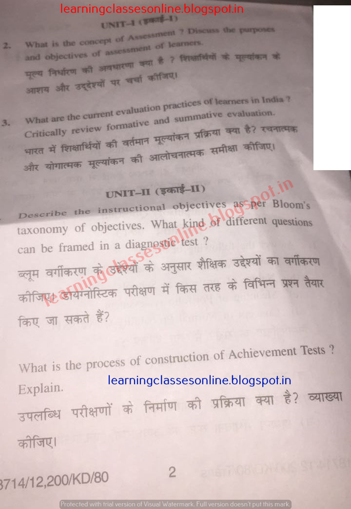Assessment for Learning second Year Reappear/Improvement Question paper