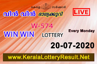 Kerala Lottery Result 20-07-2020 Win Win W-574 kerala lottery result, kerala lottery, kl result, yesterday lottery results, lotteries results, keralalotteries, kerala lottery, keralalotteryresult, kerala lottery result live, kerala lottery today, kerala lottery result today, kerala lottery results today, today kerala lottery result, Win Win lottery results, kerala lottery result today Win Win, Win Win lottery result, kerala lottery result Win Win today, kerala lottery Win Win today result, Win Win kerala lottery result, live Win Win lottery W-574, kerala lottery result 20.07.2020 Win Win W 574 July 2020 result, 20 07 2020, kerala lottery result 20-07-2020, Win Win lottery W 574results 20-07-2020, 20/07/2020 kerala lottery today result Win Win, 20/07/2020 Win Win lottery W-574, Win Win 20.07.2020, 20.07.2020 lottery results, kerala lottery result July 2020, kerala lottery results 20th July 2020, 20.07.2020 week W-574 lottery result, 20-07.2020 Win Win W-574Lottery Result, 20-07-2020 kerala lottery results, 20-07-2020 kerala state lottery result, 20-07-2020 W-574, Kerala Win Win Lottery Result 20/07/2020, KeralaLotteryResult.net, Lottery Result