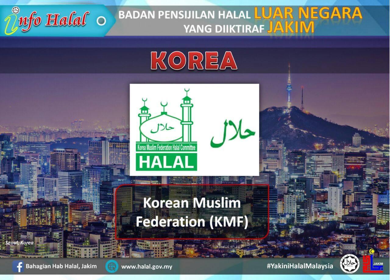 logo halal korea