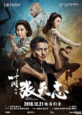 Film Master Z: Ip Man Legacy (2018)