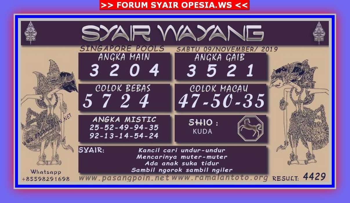 Kode syair Singapore Sabtu 9 November 2019 74