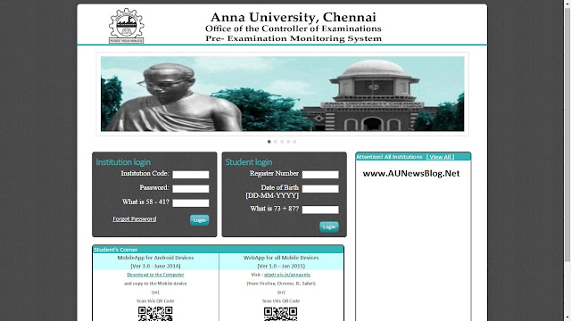 Anna University Exam Results Nov Dec 2015 Jan 2016 1st,3rd,5th,7th Semester