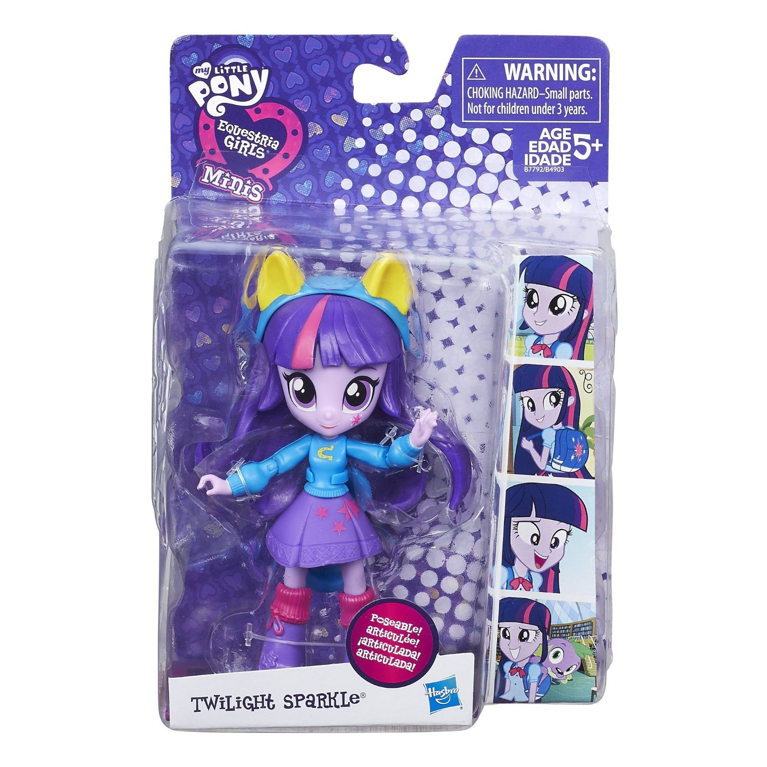 Equestria Daily Mlp Stuff Almost Full Series 2