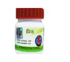 40+ पतंजलि आयुर्वेद दवा लिस्ट 2019 - बाबा रामदेव द्वारा निर्मित आयुर्वेदिक दवाएं