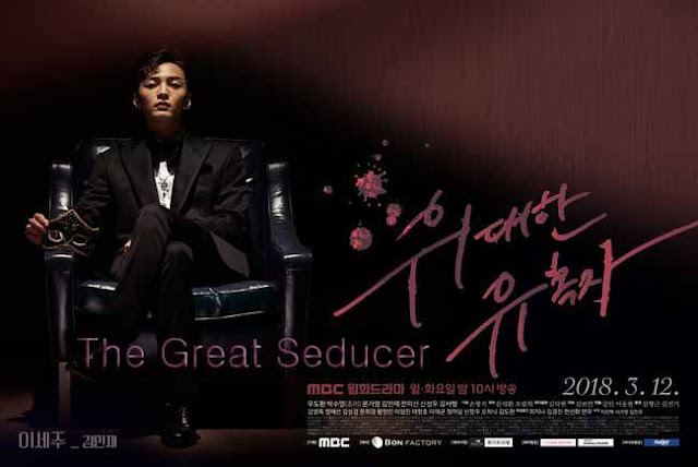 Drama Korea The Great Seducer