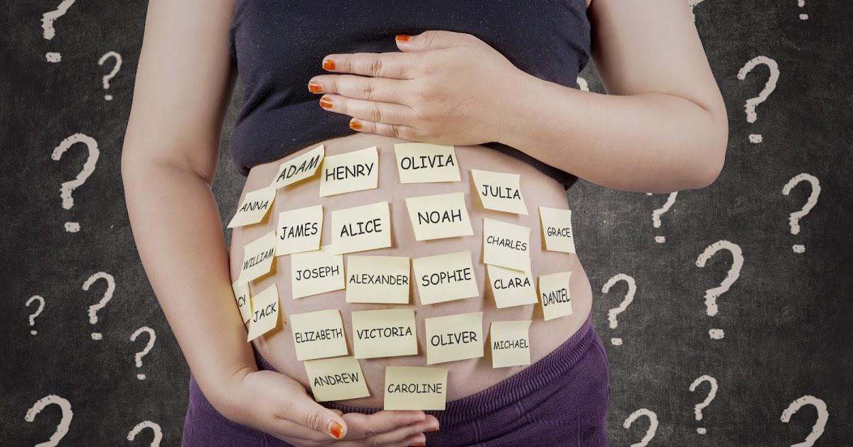 اختيار اسم المولود