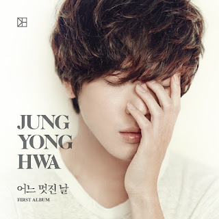 CHORD AND LYRICS JUNG YONG HWA (CNBLUE) - LAST LEAF