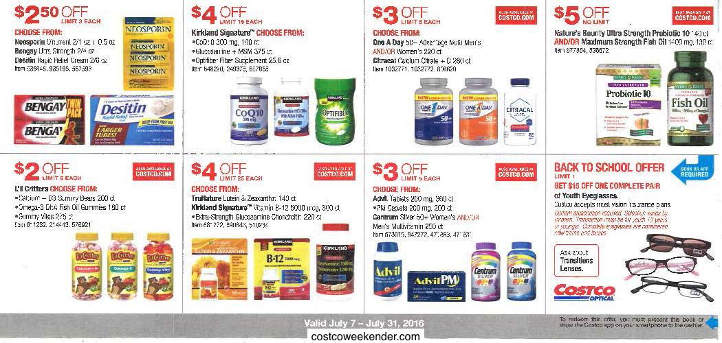Costco online coupon code