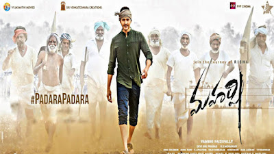 Maharshi: A Perfect Combination between Education and Work with Emotion    Maharshi is an Indian Telugu language socio-action drama film directed by Vamsi Paidipally in 2019.It is his first big and blockbuster film. Munna (2007) is his first directorial debut. Then he directs Bindavanam (2010, Yevadu (2014) and Oopri (2016). Maharshi is his best film from all. Maharshi is starred by Mahesh Babu and Pooja Hedge in the lead roles as male and female character. Besides, Allari Naresh, Prakash Raj, Jayasudha, Rao Ramesh Jagapathi Babu and Vennela Kishore have performed in the supporting characters.    Film Analysis:  I have just watched the film Maharshi (2019). It's a Telugu language. I don't know Telugu. Before, I had to wait for Hindi Dubbing. But I cannot get the real performer's voice in the dialogue. But after watching the film in Telugu, I have got the extract of the real dialogue or voice. After watching the movie, which points have come to your mind? I think there are several issues that I have pointed out. These are:-    A Good Story:  The narrative of the film is commendable. The film story provides three kinds of characters of the same person, Student »CEO» Farmer. It's a story about education, romanticism, sadness, happiness and success.    Balanced Performance:   Specially, Mahesh Babu as Rishi Kumar has performed his best in the film. Actually, there are three kinds of climax classifications in the film. In the first stage, we see Mahesh Babu as an engineering student, in the second stage, we see him as the CEO of a multinational company called Origin and in the third stage we see him as Farmer, here he is in favor of the farmers. In all stages, his performance is incredible. For example; in the first stage, Mahesh Babu, Pooja Hedge and Allari Naresh as good friends in the IIT campus do their journey for future success. But Pooja's love does not stop Mahesh. Because, he finds a bright and successful future no like his father. But after becoming CEO, in the second stage, he understands there is a big credit of his friend Allari Naresh for his success. So, he owes to him extremely for his great success. Though he understands his mistake and decides to pay his borrowing, in the third stage. Besides, all the supporting performers have played their roles extra ordinarily.    Education:  I think most of the south Indian films are educative or informative as well as entertaining. In all films, entertaining is must. But some films try to provide some information or knowledge. Maharshi is such kind of informative film. There are seldom entertaining scenes. So, don't watch it in the perspective of entertainment. As a Mahesh Babu's fan you should watch it for knowledge and education.    Agriculture:  The film story is basically, about agriculture because the ending part is finished with the farmer's success. So, the beginning, middle and the ending part is totally different but every part is related to each other. Every year a lot of farmers commit suicide for unseasonal rain or drought in India. They cannot farm or cultivate for unseasonal rain. Besides, there are many agricultural problems in the village. Mahesh Babu as Rishi Kumar leaves his career from the company Origin. He notices he has a duty to do for his friend who had rescued him from police and he is a great credit for his success. But he is neglected for him (Mahesh Babu). Thus Mahesh Babu coming to Naresh to fill borrowings is involved with farmers and starts to think about agriculture and farmers. He notices that the farmers are not getting respect. No one see them with respect but they are the producer of harvest. He himself is involved in agriculture to cultivate and to inspire the people about its favor. He urges to the Central Minister to think about them too.    Antagonist and Protagonist:  There are two kinds of characters in a film 1) Protagonist 2) Antagonist. The antagonist performers have played their roles nicely in the film. But the antagonist performer specially, Jagapathi Babu could not get chance to broad. His little appearance is also very strong in the film.    Religion and Culture:  Most of the south Indian movies are made with the principles of their own culture and religion or family drama. Maharshi is also made with this principle but here agriculture is given the most importance. Besides, he (Mahesh Babu) thought his father is a sign of failure. He would be a sign of success. But he understands after his father's death that a real Indian is more important in India than being a CEO of a company in the USA. His father could not study or become a CEO but he was a man of one word, a religious person who loves his country and thought about helpfulness of others and here is the happiness.    Musical Score:  Another good thing of the film is its background music. For example, Padara padara, I think it would be the title song of the cinema. Song and the background score are the heart of the film. Specially, the background music is related to the farming. So it has been mixed up with the farming scenes precisely.    Emotion:  The film is filled with emotion. Specially, the second and the ending part are filled with emotion. The emotion of the performance of the characters can attract the audience mostly.    Some weakness of the film:  I have identified several weak point of the film. These are  Extra Dialogues: A tight script or dialogue is favorable for a film. But there are a lot of extra dialogues used in the film will make the audience bored.    Slow Motion Film:  Ups and downs are the eternal in the film. But Maharshi has taken several times to give result of the event. I mean the film should have taken less time for more events for good effect. Besides, there are some repetitive scenes that are really boring for the audiences.    Imbalance performance of antagonist performer   I have stated before that antagonist performer (Jagapathi Babu) has got less chance to give the film a strong support.     Success is not a destiny, success is a journey  One of the biggest powerful and most valuable dialogues of the film. Failure is not a pillar of success to him rather success is the journey. With this point anything can be imagined about success. Lack of activities or lack of practices is the sign of failure. But regular activities or regular study, or regular practices is the sign of success. In the film journey is eternal. It's not for a single moment rather it is for all times. The main theme of the film is the farmers are not given respect at all. But they are the producers of food. So, they must be the worshipers to the general people. But they do not get respect at all for their production. The farmers commit suicide for the unseasonal rain or drought. For them, they cannot cultivate or grow harvest. But the higher classes do not listen to them or their demands. The farmers are growing food for them but they do not get any development in village, respect, agricultural equipment, knowledge about agriculture, any govt. help. Mahesh Babu tells they should get respect it is not a sympathy it is duty.