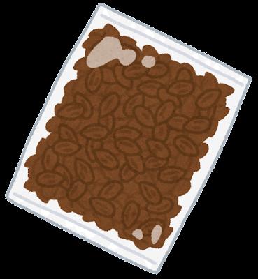 袋に入ったナッツのイラスト(アーモンド)