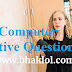 1000+ Basic Computer Objective Questions with Answers in Hindi for Bank & SSC