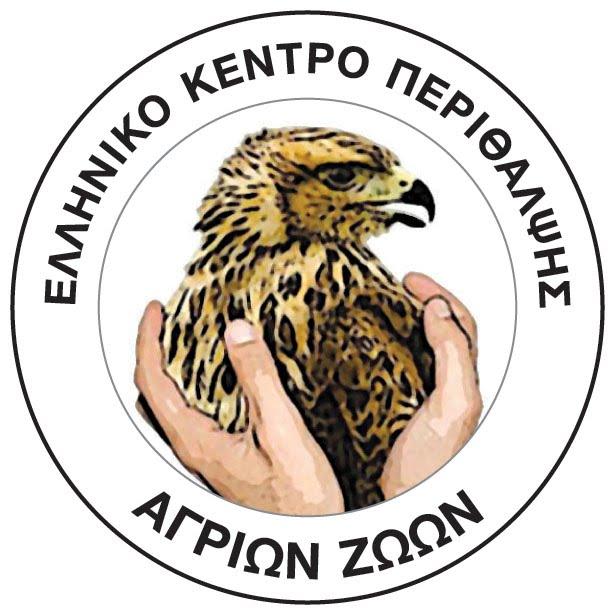 Ανακαλείται η άδεια λειτουργίας του Κέντρου Περίθαλψης Αγρίων Ζώων στην Αίγινα