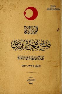 Lozan Antlaşması'nın Osmanlıca kopyası