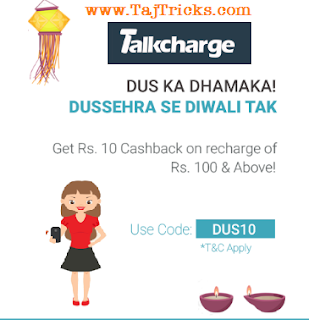 Talkcharge diwali cashback offer