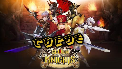 Cheat Seven Knight Emas dan Gems Tak terbatas