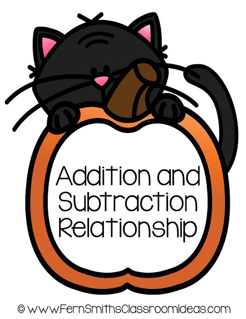 Fern Smith's Classroom Ideas Halloween - Addition and Subtraction Relationship Center Game at TeachersPayTeachers.