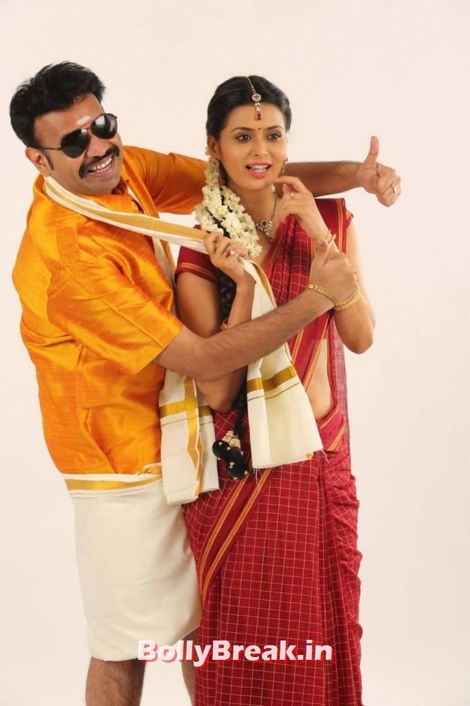 , Meenakshi Dixit Premji Amaran Takkar Movie Hot Stills