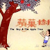 Cerita Motivasi : Seorang Anak Lelaki Dan Pohon Apel