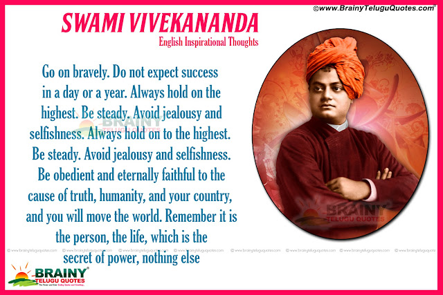 Swami Vivekananda Good Speech messages in English Font and Telugu Language,Top Good Morning English Nice Quotes pictures,Top English Nice Telugu Swami Vivekananda Messages,English Latest Swami Vivekananda Voice Record English ,Swami Vivekananda Motivated Good Words in English,Great Inspiring Lessons English by Swami Vivekananda.