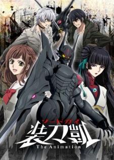 Sword Gai: The Animation Part II - HD Vietsub