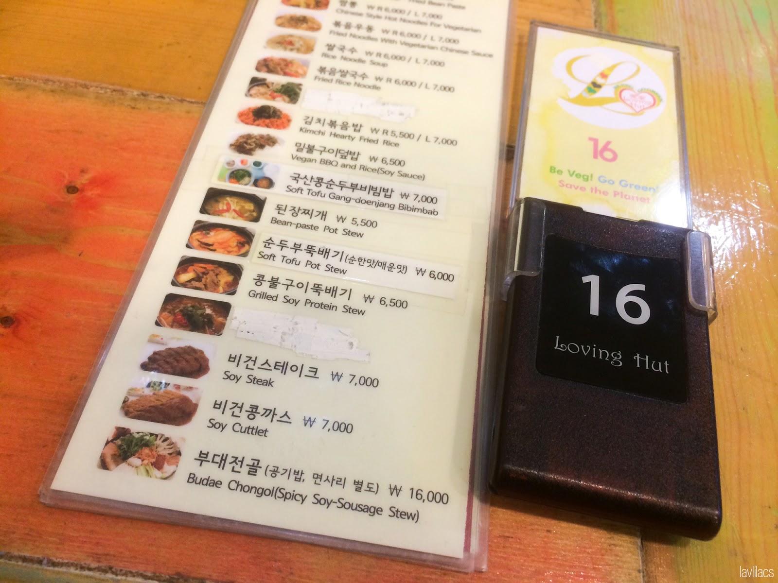 Seoul, Korea - Summer Study Abroad 2014 - Loving Hut - Vegan Restaurant menu