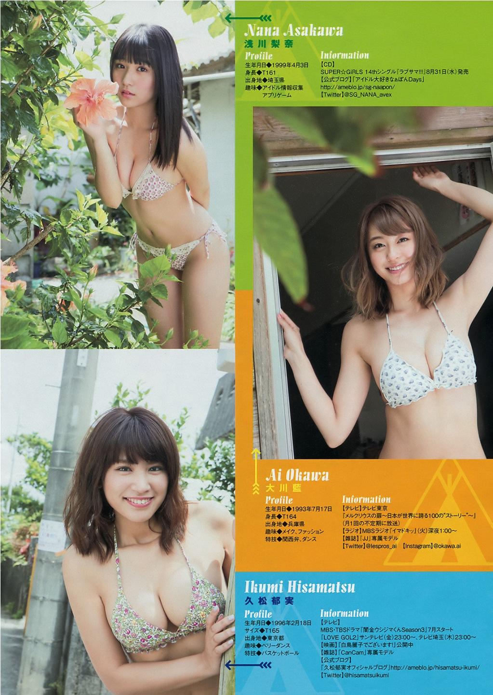 Asakawa Nana 浅川梨奈 SUPER☆GiRLS, Okawa Ai 大川藍 Idoling!, Hisamatsu Ikumi 久松郁実 Gravure, Young Magazine 2016 No.30 Gravure