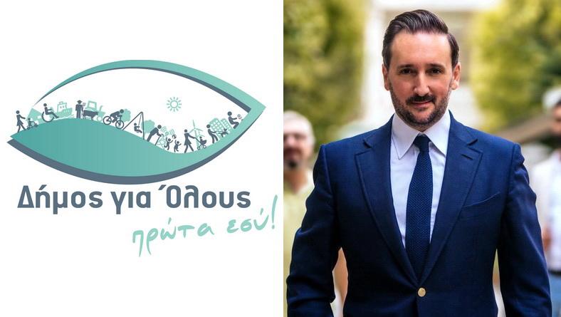 """Δέκα νέους υποψηφίους ανακοίνωσε η παράταξη """"Δήμος για Όλους"""" του Γιάννη Ζαμπούκη"""