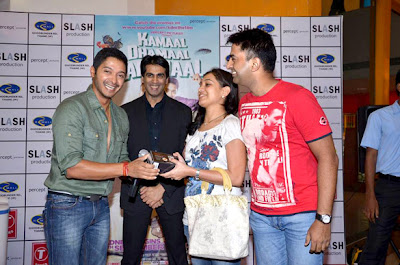 Shreyas Talpade at 'Kamaal Dhamaal Malamaal' Housie contest at R Mall, Thane