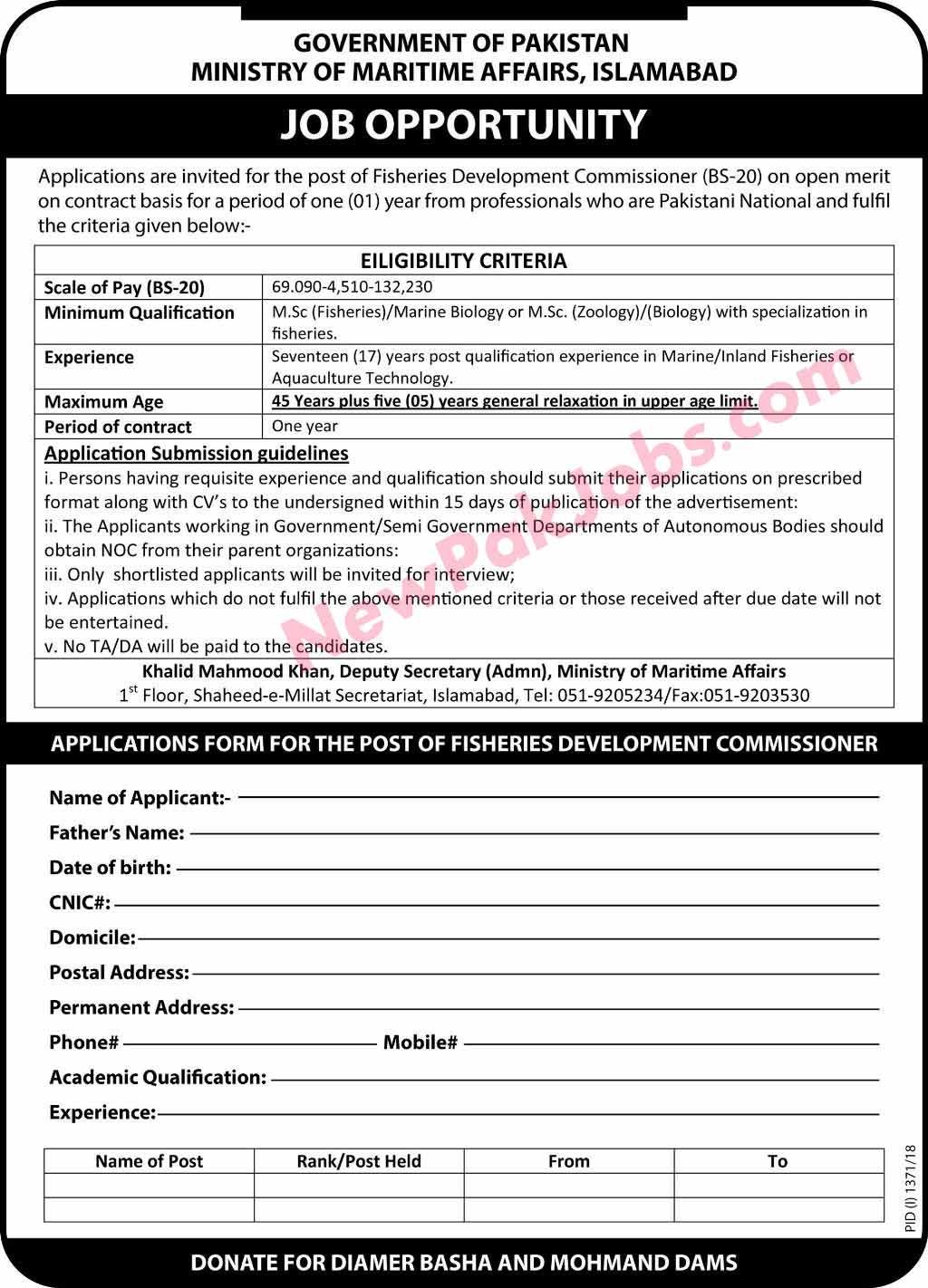 Fisheries-Development-Commissioner