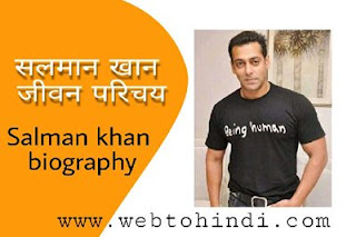 salman bollywood acter