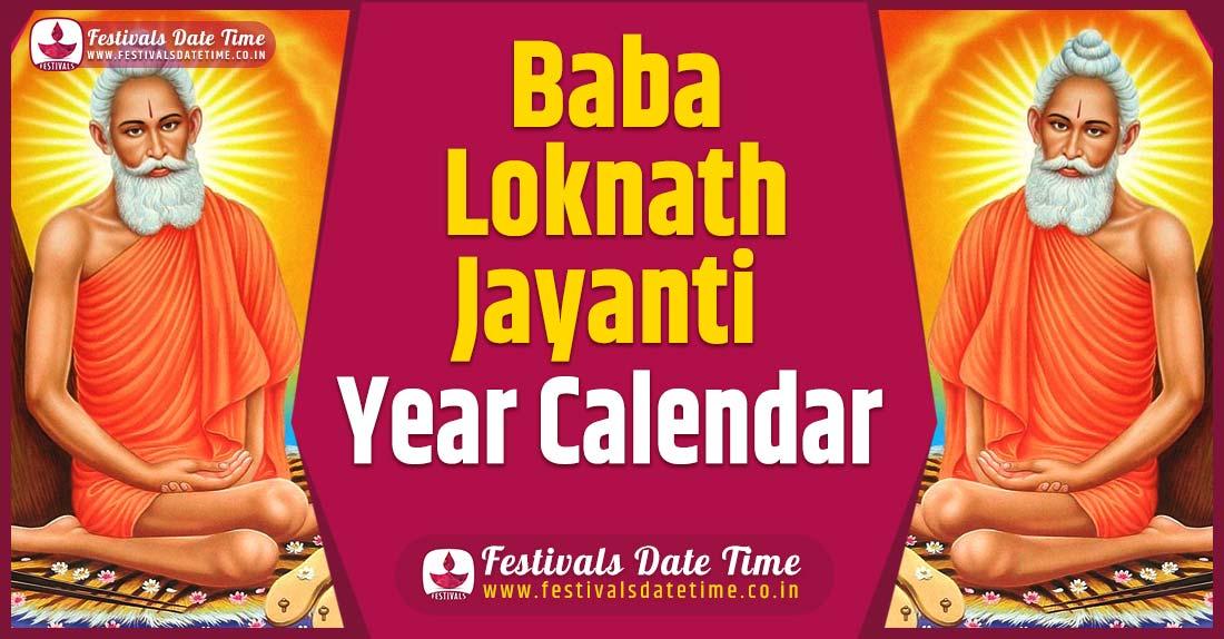 Baba Loknath Jayanti Year Calendar, Baba Loknath Jayanti Festival Schedule