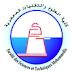 Masters Sciences et Techniques à la FST Mohammedia 2019-2020