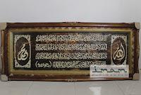 jual kaligrafi modern, jual kaligrafi kuningan, jual kaligrafi kayu