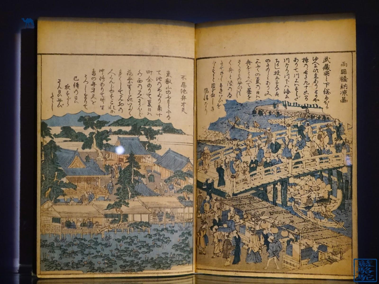Le Chameau Bleu - Mnaag - Estampes japonaises