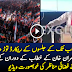 Exclusive Aerial View Of PTI Jalsa Sialkot During Imran Khan Speech