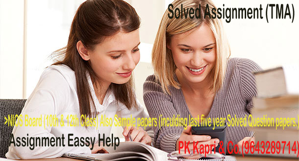 4dep student tma Free essays on cipd 5dpp   tutor marked assessment- submission document 5dpp developing professional practice your name scott allan hlc student number cc1601776 cohort/group february 2016 group b your tutor  bae systems 4dep activity a 793501 saud abu haimed cdp it stands for continuous professional development is the learning and.