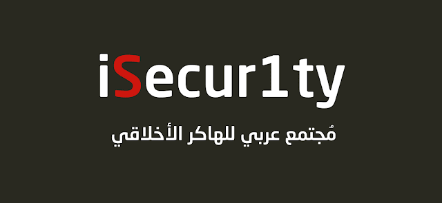 موقع-iSecur1ty