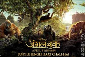 Jungle Jungle Baat Chali Hai - The Jungle Book 2016